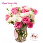 Pink N White Vase - 18 Pink & White Roses Vase and card