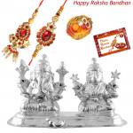 Silver Idol Hamper - Silver Laxmi Ganesha Idol 20 gms with Bhaiya Bhabhi Rakhi Pair and Roli-Chawal