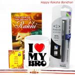 Mug with Pen - I Love My Bro Mug, Parker Beta Standard Ball Pen with 2 Rakhi and Roli-Chawal