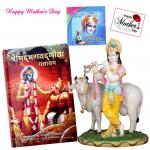 Gita Hamper - Bhagvad Gita Book, Ram Dhun CD, Krishna Idol and Card