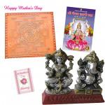 Divine Combo - Shri Vaibhav Laxmi Puja Book, Laxmi Ganesh Idol, Shri Vaibhav Laxmi Yantra and Card