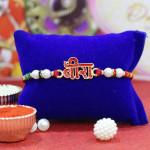 Premium Pearl & Gold Veera Rakhi