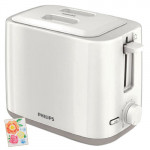 Philips HD2595/09 800W Pop Up Toaster