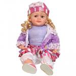 Cute Doll (10 Inch)