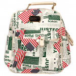 Trendy School Bag (14 inch by 12 inch)