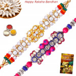 Set of 2 Rakhis - Fancy and Mauli Rakhis
