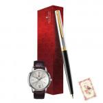 Sheaffer 9475 Ball Pen + Wrist Watch Combo